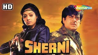 Download Sherni (HD) - Hindi Full Movie - Sridevi - Pran - Shatrughan Sinha - Ranjeet - 80's Bollywood Film
