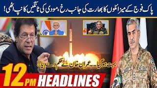 Imran Khan Angry On Modi | 12pm News Headlines | 28 Oct 2020 | 24 News HD
