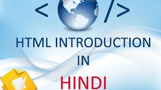 1. Introduction to HTML in Hindi / Urdu. Mp3