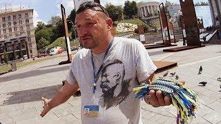 Киев сегодня. Украина 2018. Уличный музыкант порвал душу.