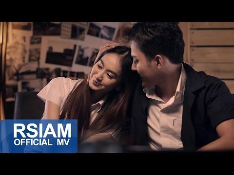 หิ่งห้อย : หลวงไก่ อาร์ สยาม [Official MV]