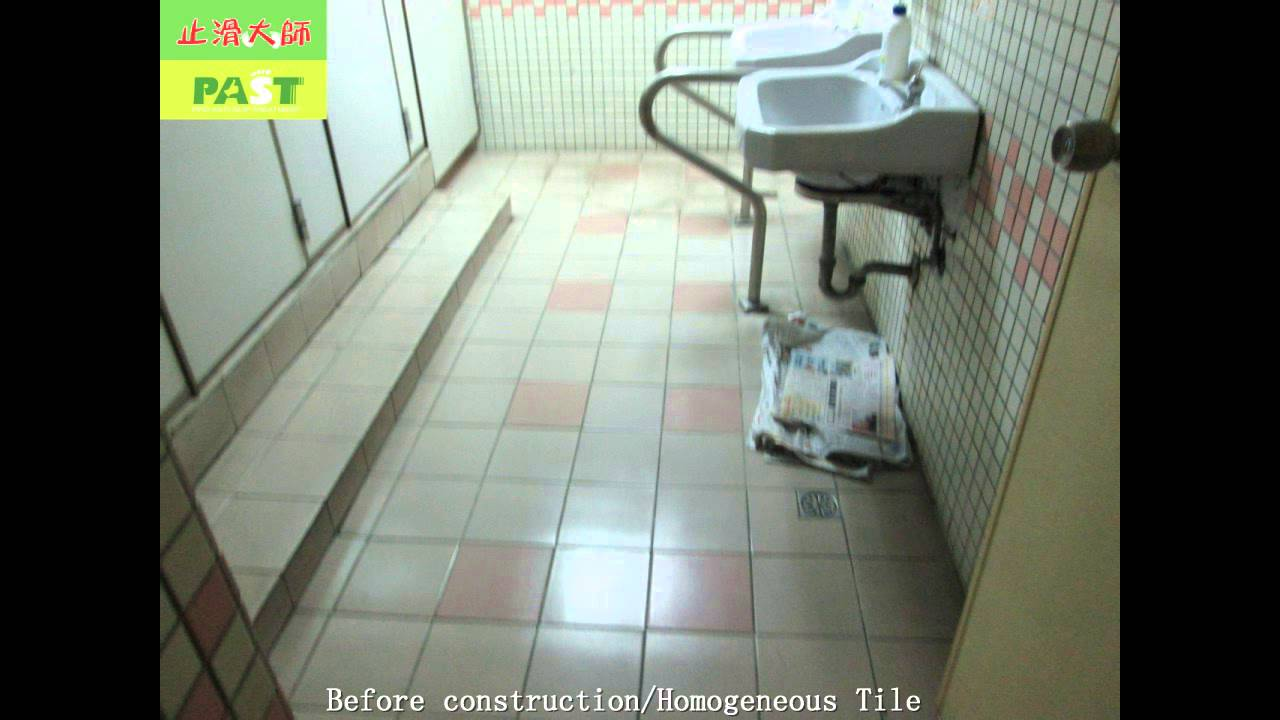 341 taichung citylibrary7f toilethomogeneous tilefloor non 341 taichung citylibrary7f toilethomogeneous tilefloor non slip treatment photos dailygadgetfo Image collections
