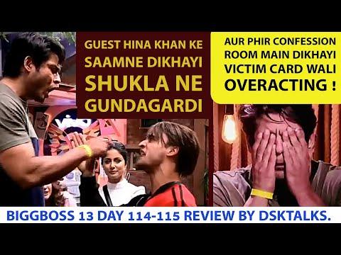 Bigg Boss 13: Shukla's Gundagardi In Front Of Hina Khan & Shukla's OVERACTING In Confession Room.