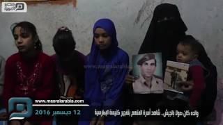 فيديو  المتهم بتنفيذ تفجير الكنيسة.. يسكن بـ«الأردن» وسافر السودان