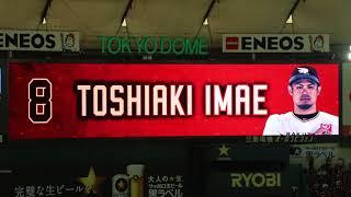 2018 5/24 楽天デーで東京ドーム主催!! 東北楽天ゴールデンイーグルス×...