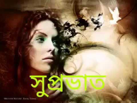 একটি সুন্দর প্রভাতী গান    Good morning song in Bengali    Bengali Kirtan Song    Provati    Full HD