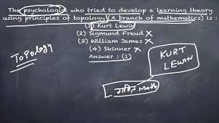 CTET Child Development & Pedagogy Part 6 ! Important Questions !