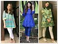 Short Kurti With Pencil Pants || Latest Short Anarkali With Pencil Palazzo Pants ||Punjabi Suit