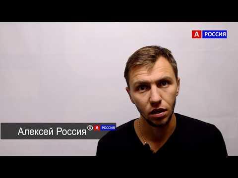 Смотреть Убийство в центре Москвы сегодня Видео. Последние Новости. онлайн