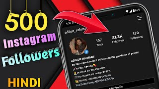 Real 500 Instagram Followers in 10 min | How to get Instagram Followers in Hindi | ADVANCE INDIA