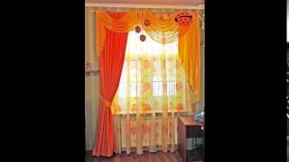 Детские шторы купить(http://vk.cc/36ZNH7 Красивые, готовые шторы. Покупайте!, 2014-11-05T11:15:50.000Z)