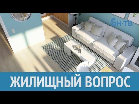 Квартиры от застройщика в Белгороде Продажа квартир