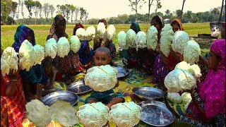 village women make delicious sweet from cabbage 100 new recipe for food lover