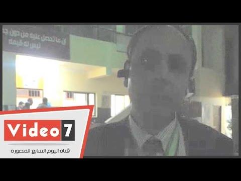 اليوم السابع : مواطن يطلب من رئيس الوزراء صرف معاش له لإصابته باشتباكات الإخوان بالزيتون