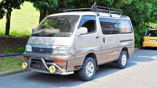 1993 Toyota Hiace 3.0 Turbo Diesel 4WD (USA Import) Japan Auction Purchase Review