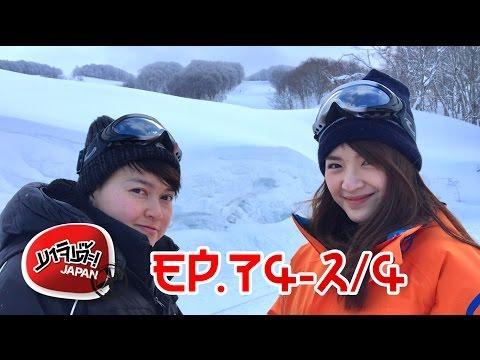 EP.74 - AOMORI (PART3) Part 2/4