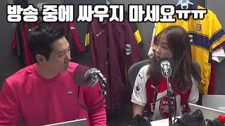 KHU Gooner in Naver Football N Talk! She's so cute when she tries hard to stay calm