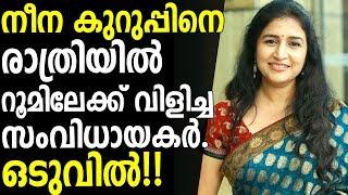 Malayalam Actress Neena Kurup about her Film Shooting Experience