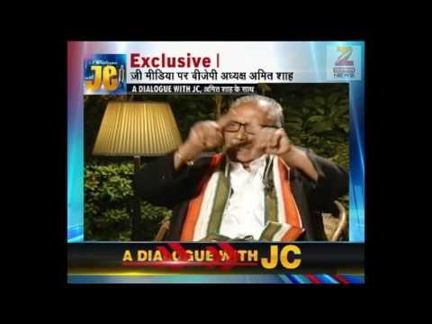 Shri Amit Shah with Shri Jagdish Chandra on A Dialogue With JC, Zee News (27 Feb 2017)