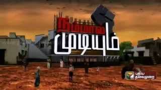 Nammal Mudiyum 29-11-2015 Puthiya Thalaimurai tv Show