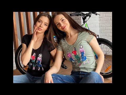 Футболка 7115 в интернет-магазине Татьяна 37