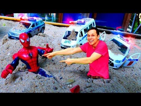 Человек Паук и машинки в песочнице - Видео для мальчиков
