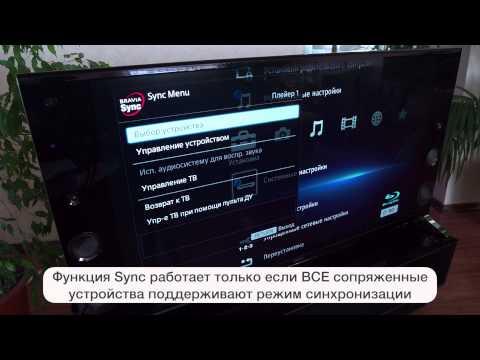 Как на телевизоре sony включить флешку