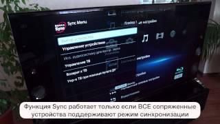 Подключение внешних устройств к телевизорам BRAVIA(, 2014-11-26T08:07:19.000Z)