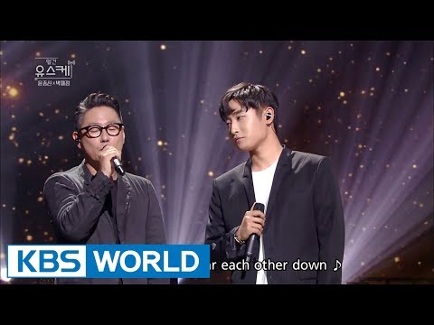 Yoon Jongshin & ParcJaejung  - From January to June [Yu Huiyeol's Sketchbook / 2017.07.12]