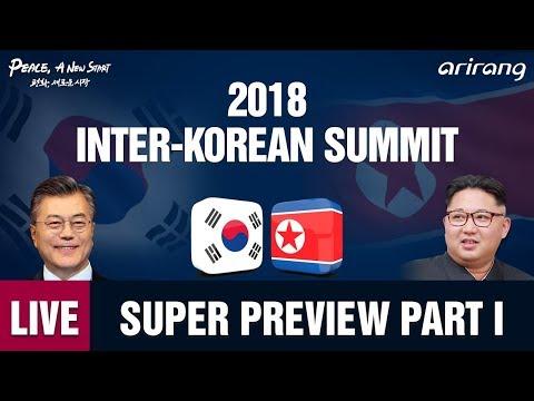 [LIVE] 2018 INTER-KOREAN SUMMIT: SUPER PREVIEW -1