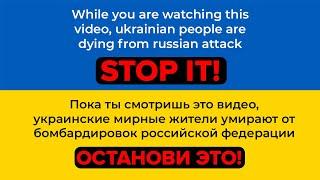 Смотреть клип Раёк - Волнами