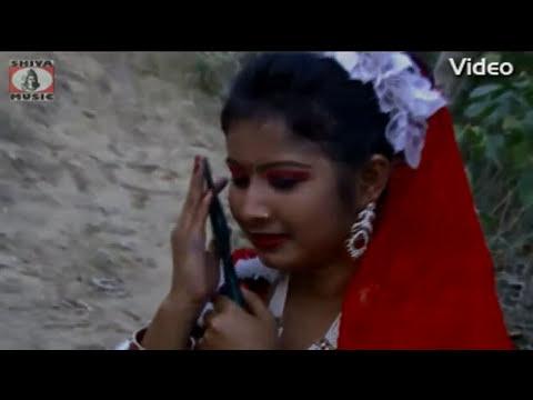 Purulia Video Song 2016 - Kothai Ghonshyam | Video Album - Gorib Ghorer