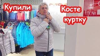 VLOG Шоппинг в Проспекте Забыли ключи в закрытой квартире