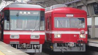 遠州鉄道モハ51×モハ61勇退記念特別列車
