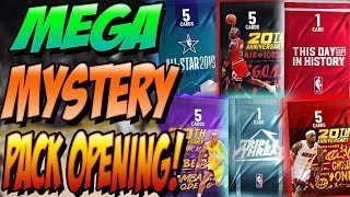 NBA 2K19 MYTEAM MEGA MYSTERY PACK OPENING! I CAN'T BELIEVE WE PULLED MULTIPLES!