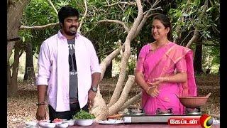 Arakonam Special Foods   Manvasanai   Captain tv