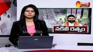 Astrologer Murali Krishna Sharma : రంగు రాళ్ల చోరీ కేసులో జ్యోతిష్కుడు   Sakshi TV