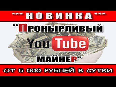 Видео Заработок в интернете печатать тексты