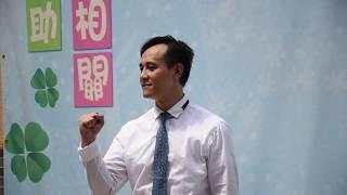 Publication Date: 2019-10-11   Video Title: 才俊學校介紹短片