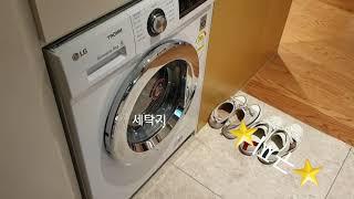 그랜드 머큐어 앰배서더 용산 방정보