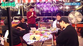 Korea's Ricky Martin isn't looking too good. ;-) [Dragon Club / 2017.12.19]