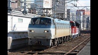 甲種輸送 EF66 105号機+HD300 28号機+ヨ8000形 名古屋駅通過