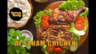 Restaurant style Al-Faham Chicken  Yummy N Tasty