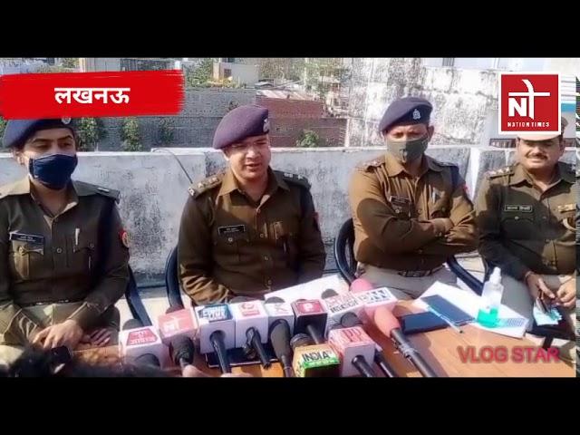 लखनऊ बंद घरों से चोरी करने वाले शातिर अभियुक्त चढें पुलिस के हथ्थें।Nation Times