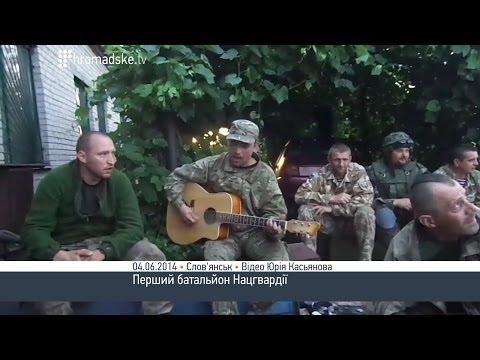 Пісня під артилерійську канонаду