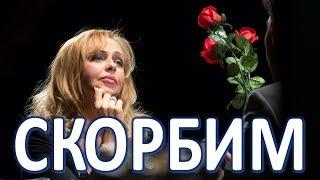 «Траур не кончается»: В России ушла из жизни известная актриса.  Еще жить и жить