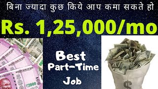 Earn Money Online | Good Part Time Income | Freelancer | Part time Job | Work From Home|QRCodeMonkey