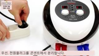 필링스 온수매트 SBC-200 (침대형 더블) - 종합