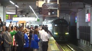 トワイライトエクスプレス瑞風(一番列車) 岡山駅入線~お出迎え~回送 瑞風 検索動画 30