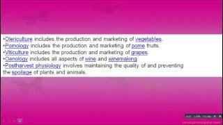 Video What Is Horticulture download MP3, 3GP, MP4, WEBM, AVI, FLV April 2018